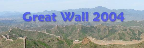 Great Wall 2004